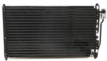 Mustang Air Conditioner (A/C) Condenser (94-95)