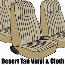 Mustang TMI Seat Upholstery Desert Tan Cloth (1984) L Hatchback