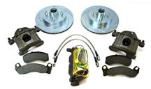 "Mustang SSBC Front Big Brake Upgrade Kit w/ 11"" Slotted Rotors (87-93)"