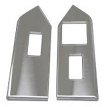 Mustang UPR Window Switch Plates Satin Billet (10-14) Convertible